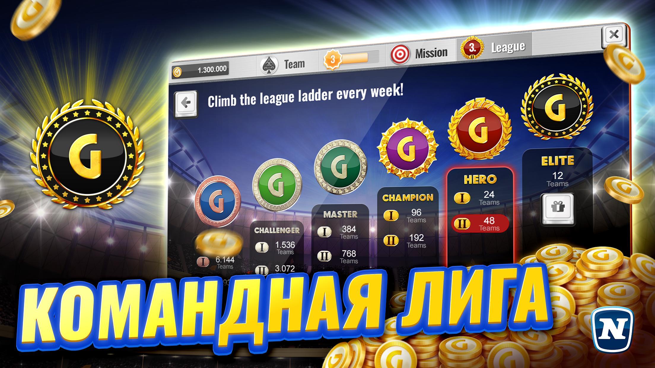 Игровые автоматы онлайн бесплатно без регистрации гаминатор не могу пополнить счет в казино
