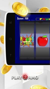 PlayAmoGames screenshot 1