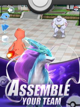 5 Schermata Monster Duel