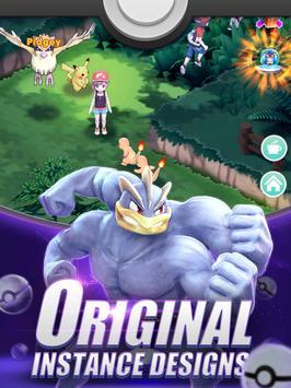 7 Schermata Monster Duel