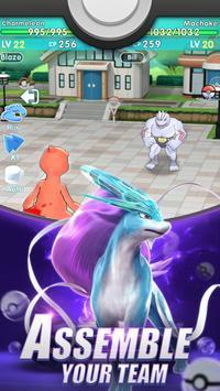 1 Schermata Monster Duel