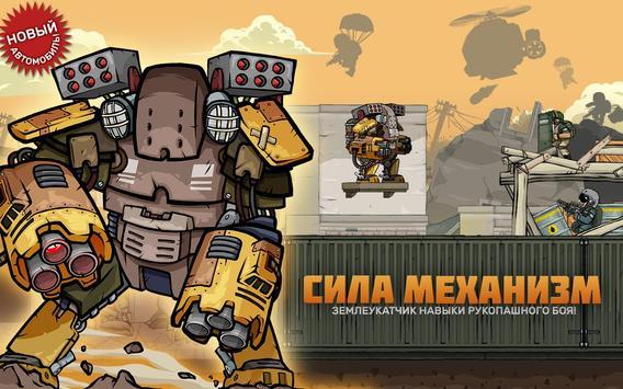 Metal Soldiers 2 скриншот 7