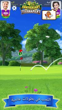 Golf Clash تصوير الشاشة 3