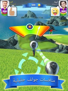 Golf Clash تصوير الشاشة 7