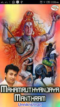 MahaMruthyanjaya Mantra poster