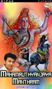 MahaMruthyanjaya Mantra screenshot 13