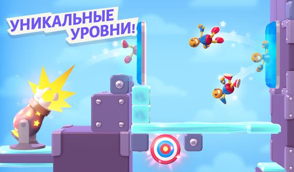 Rocket Buddy скриншот 14