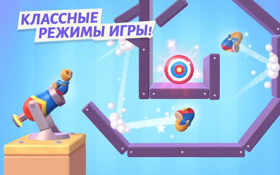 Rocket Buddy скриншот 10