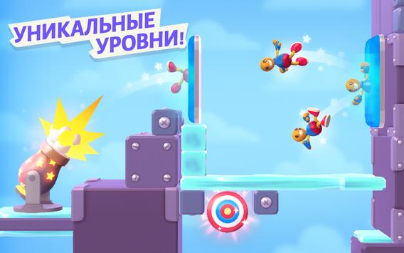 Rocket Buddy скриншот 8