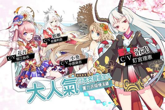 幻想計劃 imagem de tela 11