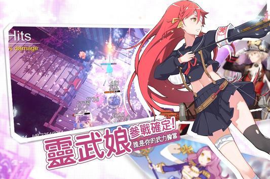 幻想計劃 imagem de tela 1