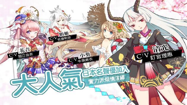 幻想計劃 imagem de tela 7
