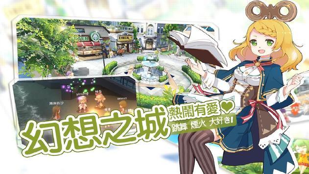 幻想計劃 imagem de tela 5