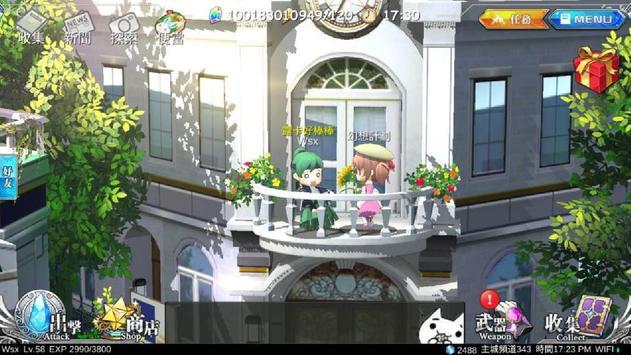 幻想計劃 imagem de tela 8