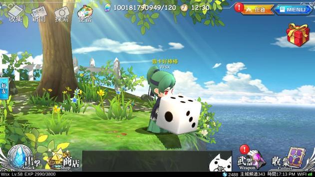 幻想計劃 imagem de tela 9