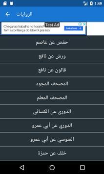 Coran MP3 screenshot 1