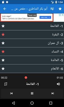 Coran MP3 screenshot 3