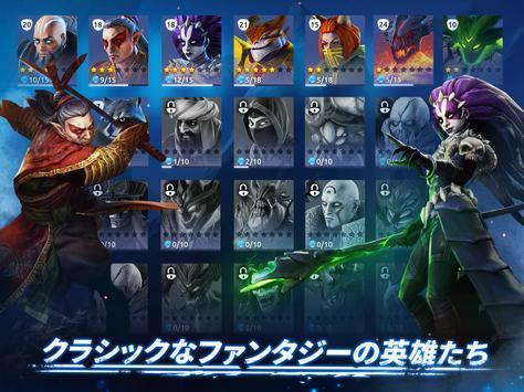 魔法の時代 (Age of Magic) スクリーンショット 17