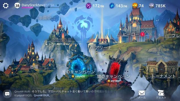 魔法の時代 (Age of Magic) スクリーンショット 7