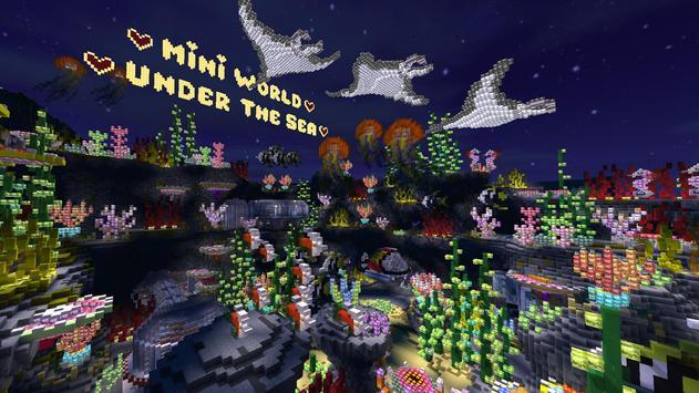 Mini World скриншот 1