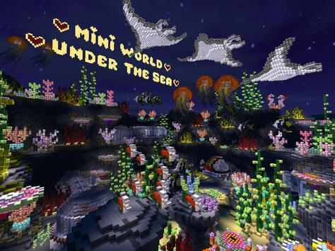 Mini World स्क्रीनशॉट 9