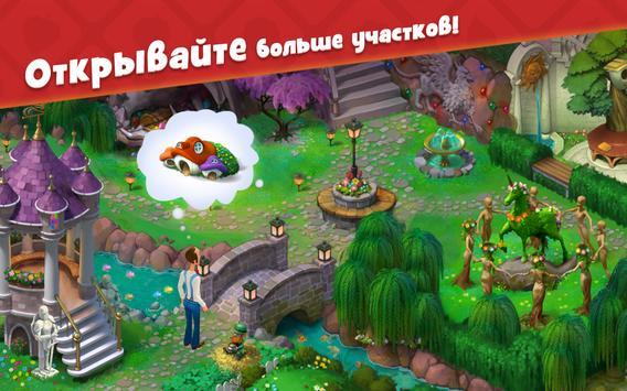Gardenscapes скриншот 13