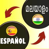 Malayalam to Spanish Translation icon