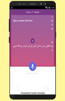 Urdu to Italian translation screenshot 2