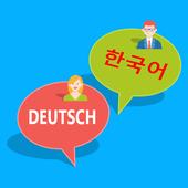 Korean-German Translator icon