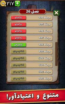 سماور screenshot 7