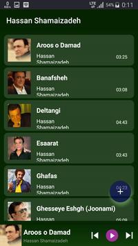 Hassan Shamaizadeh - songs offline poster