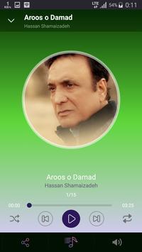 Hassan Shamaizadeh - songs offline screenshot 1