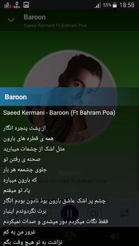 Saeed Kermani - songs offline screenshot 2
