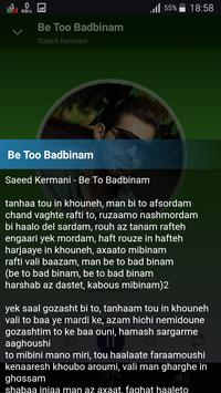 Saeed Kermani - songs offline screenshot 3