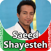 Saeed Shayesteh - songs offline icon