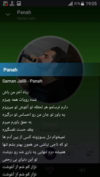 Saman Jalili - songs offline screenshot 3