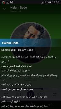 Saman Jalili - songs offline screenshot 2