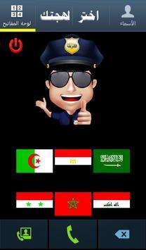 شرطة الاطفال اتصال فيديو مزح poster