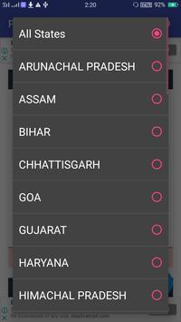 Pradhan Mantri Awas Yojana List 2018-2019 screenshot 2