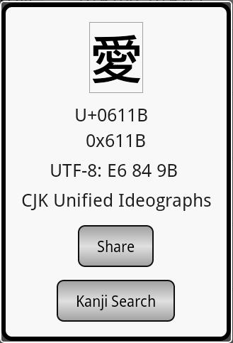 Unicode Table for Android - APK Download