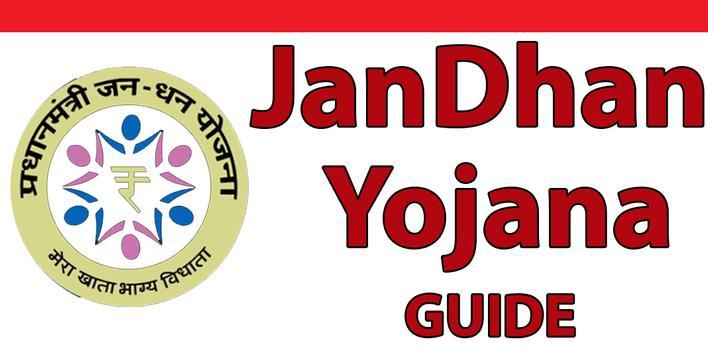 Guide For Pradhan Mantri JAN DHAN Yojana 2020 screenshot 1