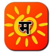 Learn Marathi For Kids v1.0 icon