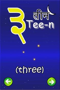 Learn Marathi For Kids v1.0 screenshot 4