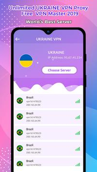 Unlimited UKRAINE  VPN Proxy : Free  VPN Master screenshot 1