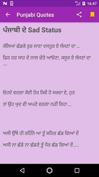 Punjabi Quotes screenshot 2
