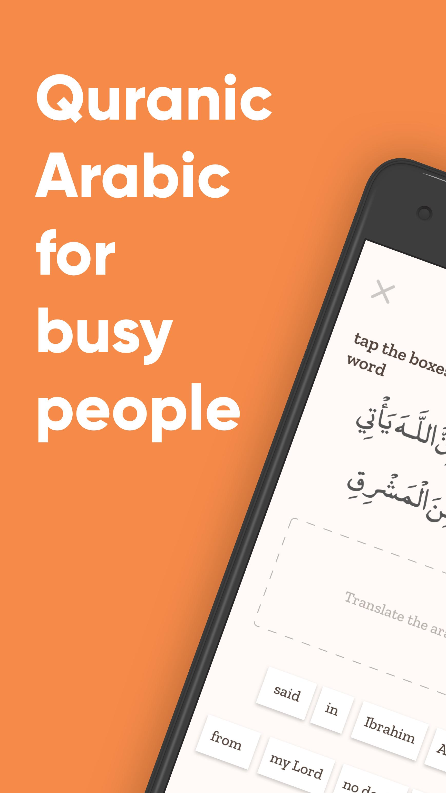 Quranic for Android - APK Download