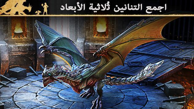 War Dragons الملصق