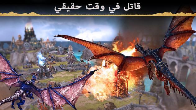 War Dragons تصوير الشاشة 1
