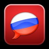 SpeakEasy Russian LT ~ Phrases icon