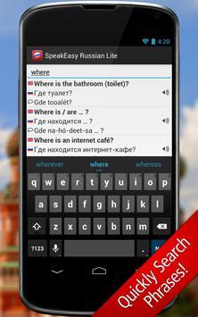 SpeakEasy Russian LT ~ Phrases screenshot 1